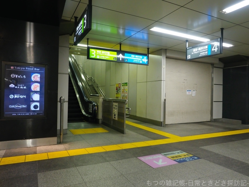 f:id:exceed-yukikaze:20201005210714j:plain
