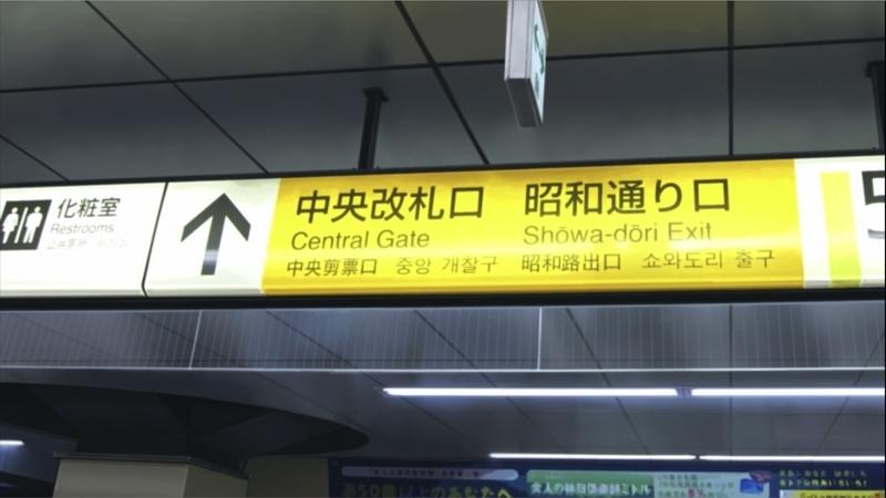 f:id:exceed-yukikaze:20201005210725j:plain