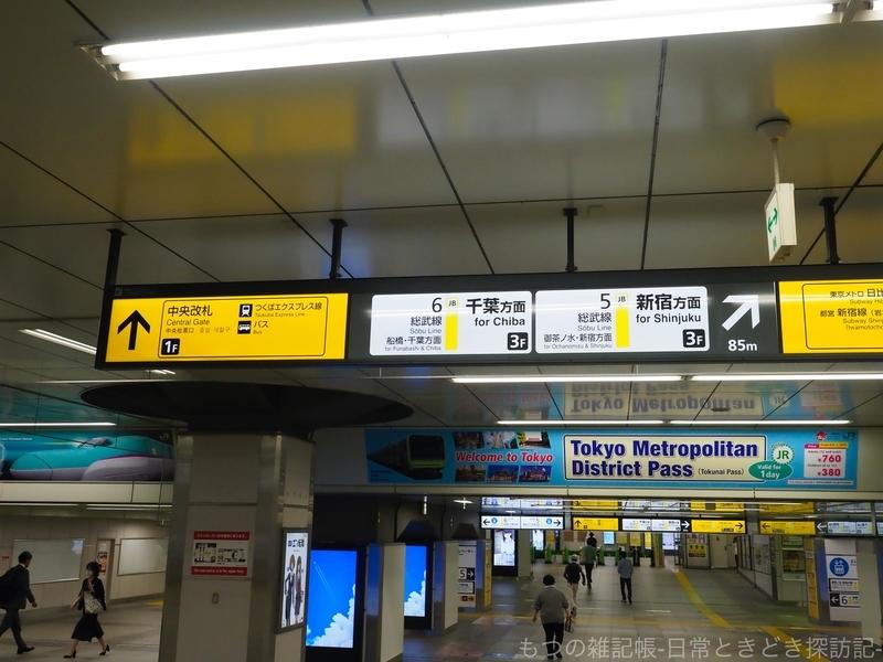 f:id:exceed-yukikaze:20201005210749j:plain