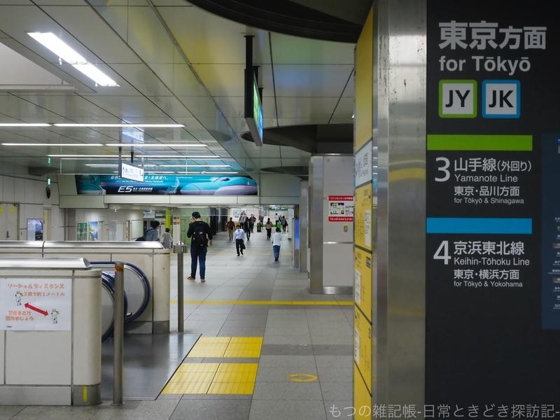 f:id:exceed-yukikaze:20201005210805j:plain