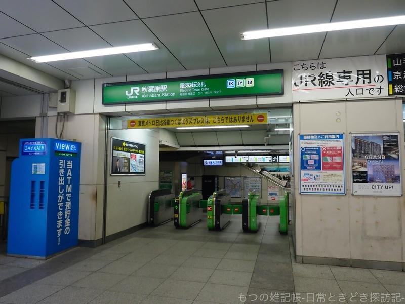 f:id:exceed-yukikaze:20201005210818j:plain