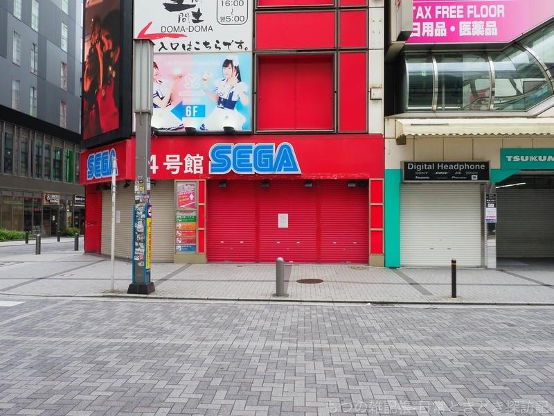 f:id:exceed-yukikaze:20201005210933j:plain