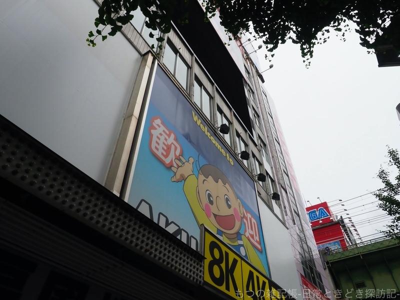 f:id:exceed-yukikaze:20201005211006j:plain