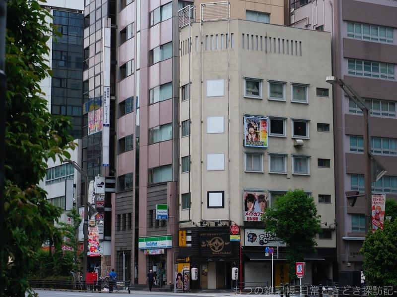f:id:exceed-yukikaze:20201005211635j:plain