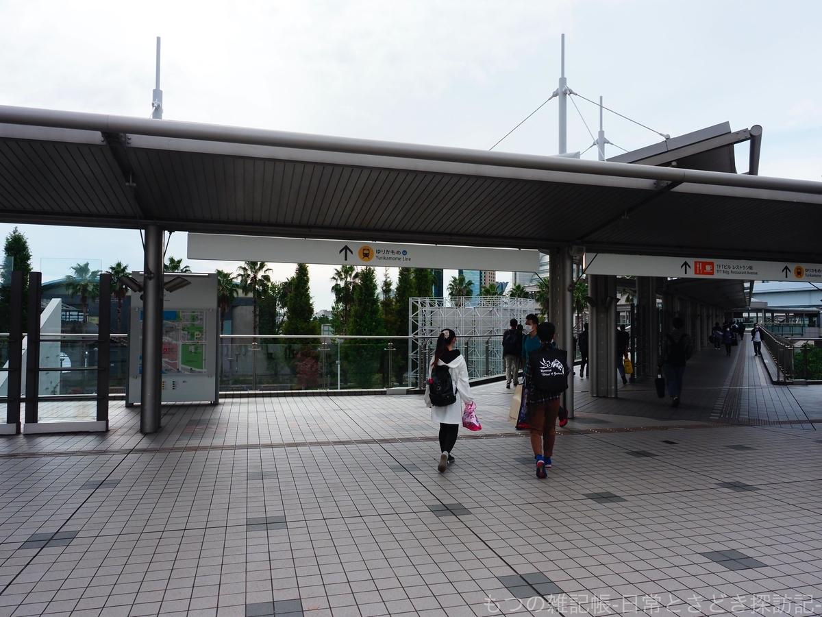 f:id:exceed-yukikaze:20201020203336j:plain