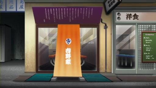 f:id:exceed-yukikaze:20201020204305j:plain