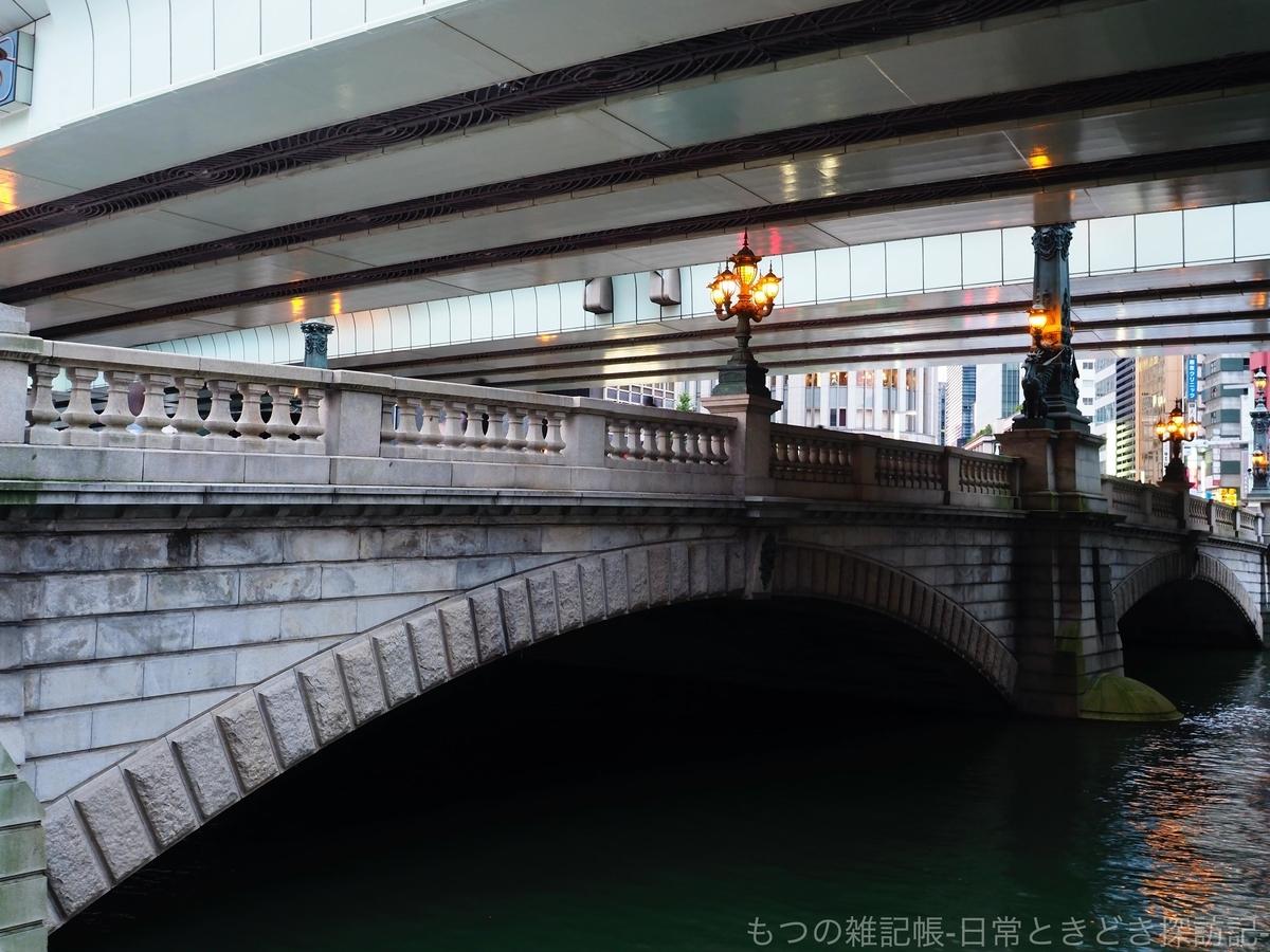 f:id:exceed-yukikaze:20201020204325j:plain