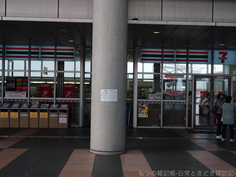 f:id:exceed-yukikaze:20201020232923j:plain