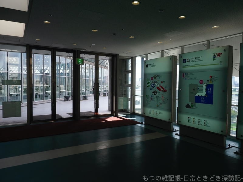 f:id:exceed-yukikaze:20201020233034j:plain