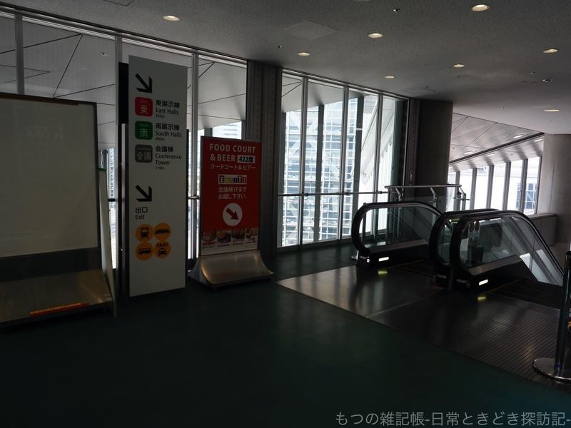 f:id:exceed-yukikaze:20201020233053j:plain