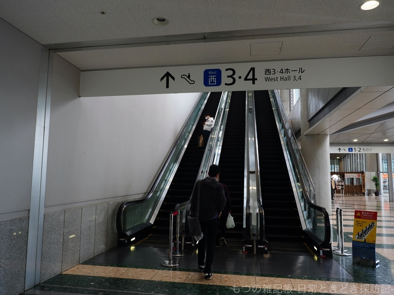 f:id:exceed-yukikaze:20201020233132j:plain