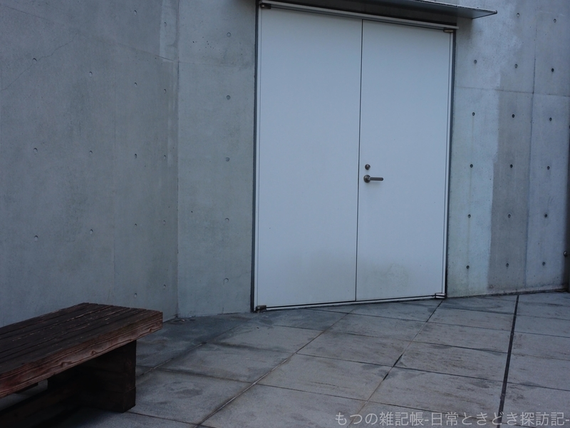 f:id:exceed-yukikaze:20201022195602j:plain