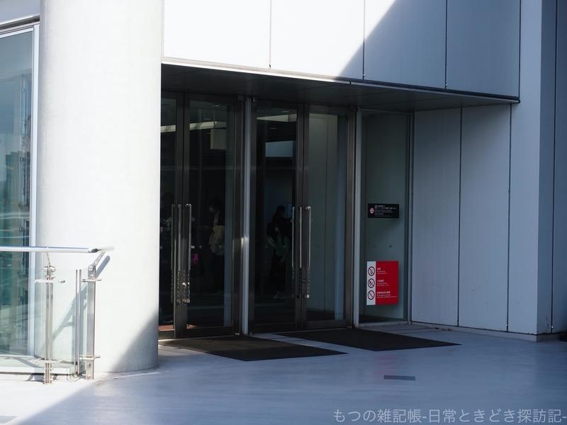 f:id:exceed-yukikaze:20201022200231j:plain