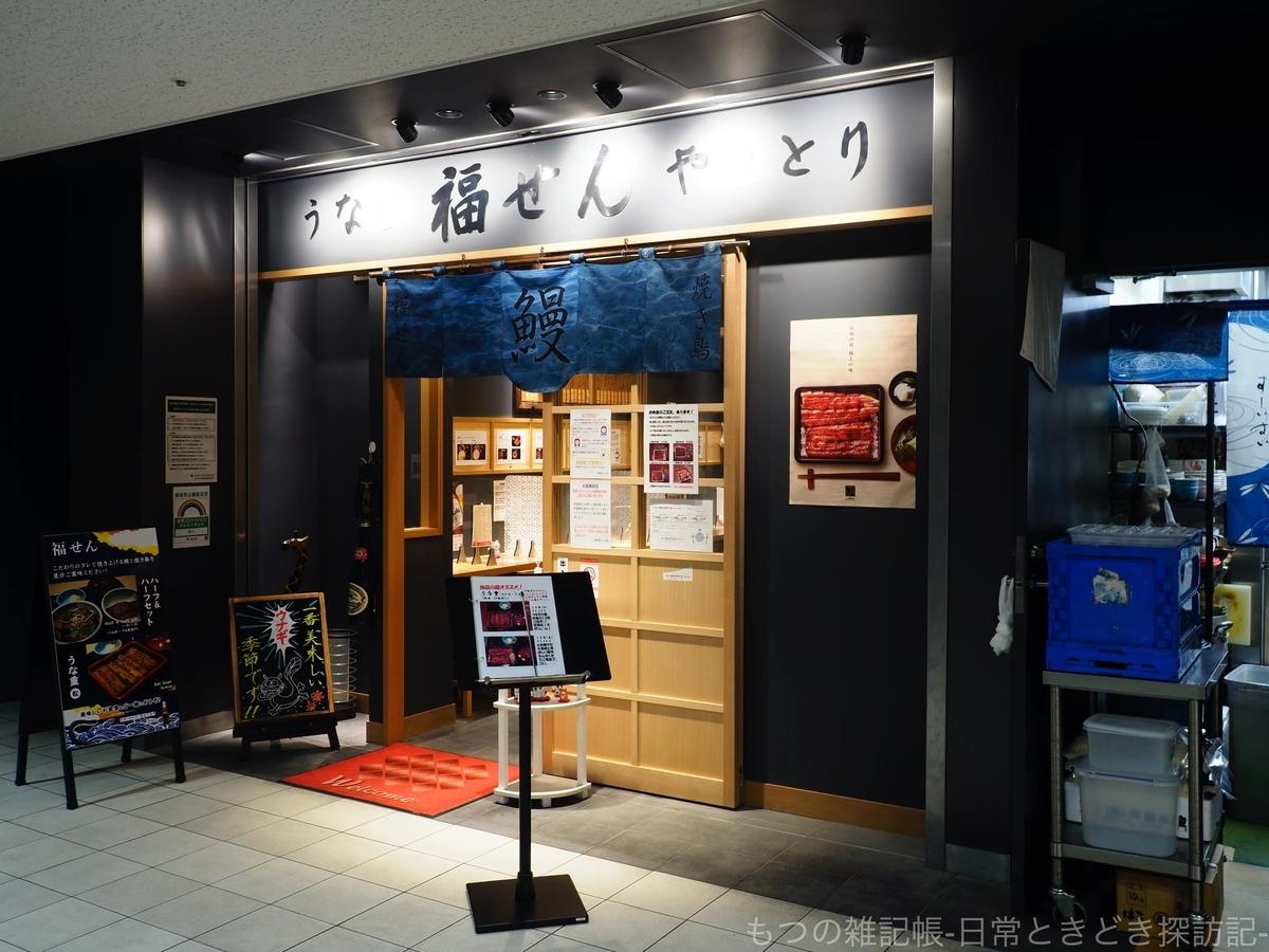 f:id:exceed-yukikaze:20201023194053j:plain