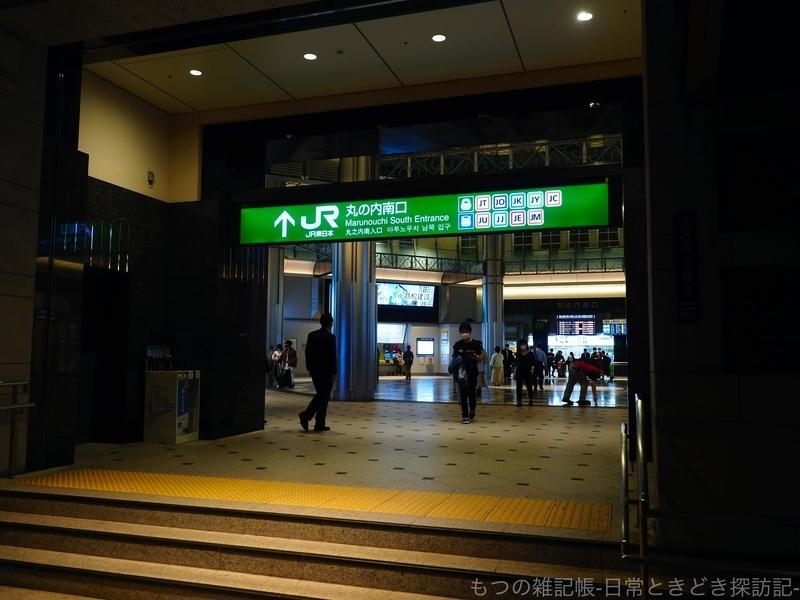 f:id:exceed-yukikaze:20201023194234j:plain