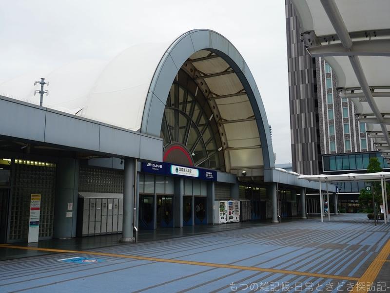 f:id:exceed-yukikaze:20201023194431j:plain