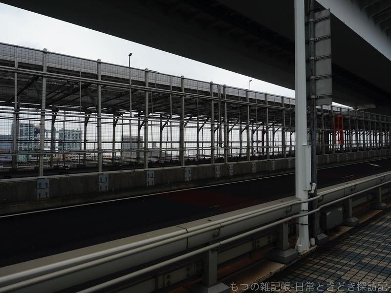 f:id:exceed-yukikaze:20201023194525j:plain