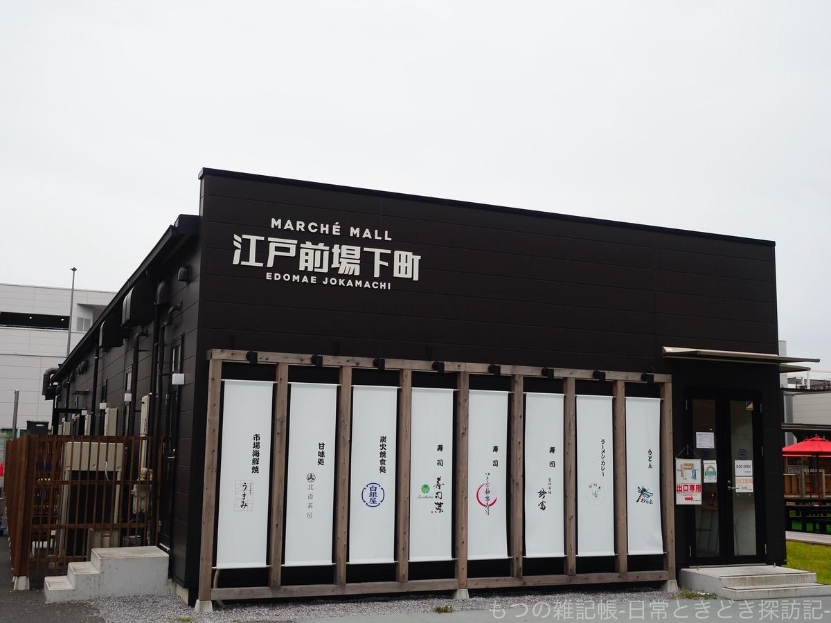 f:id:exceed-yukikaze:20201023200047j:plain