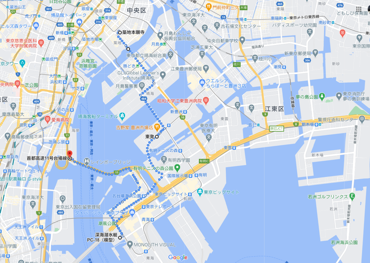 f:id:exceed-yukikaze:20201023200920p:plain