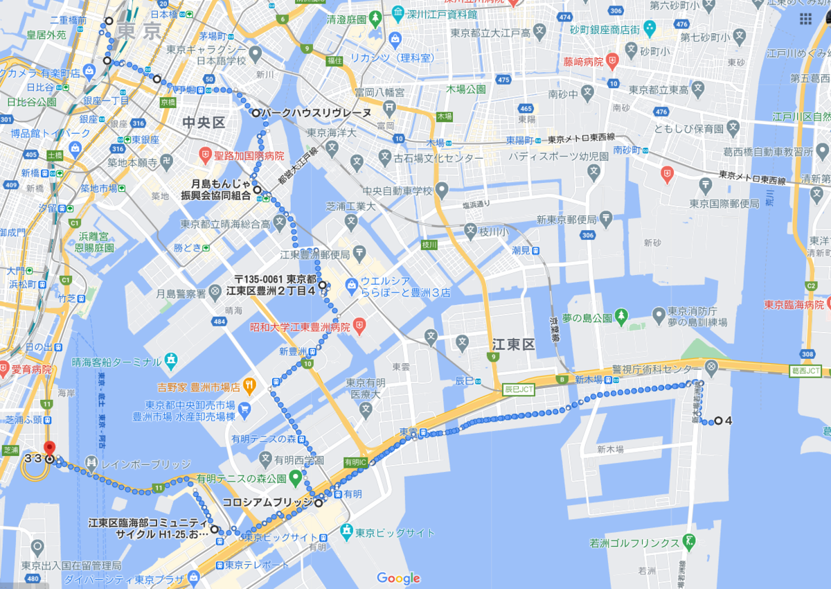f:id:exceed-yukikaze:20201023200931p:plain