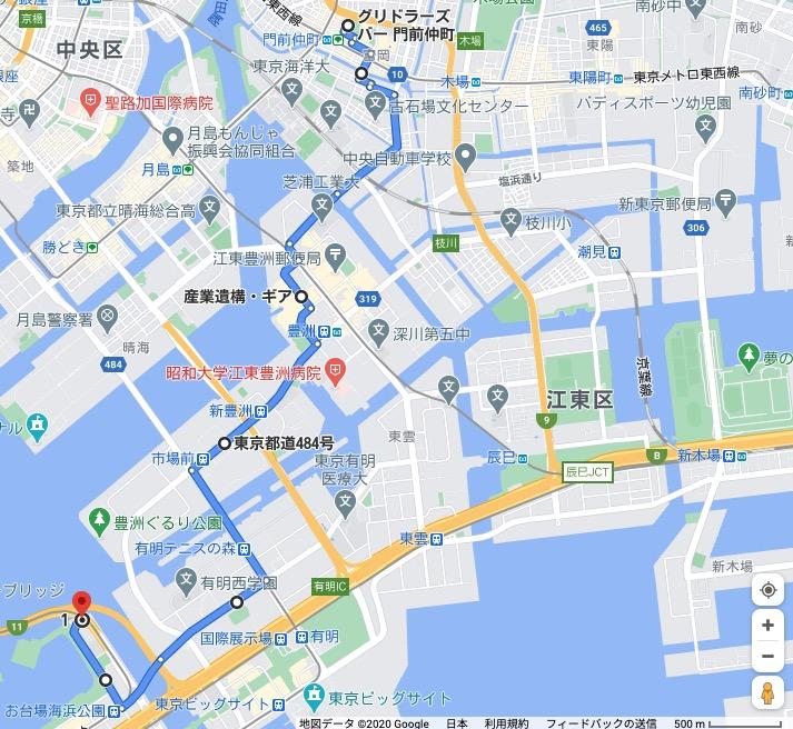 f:id:exceed-yukikaze:20201025172644j:plain