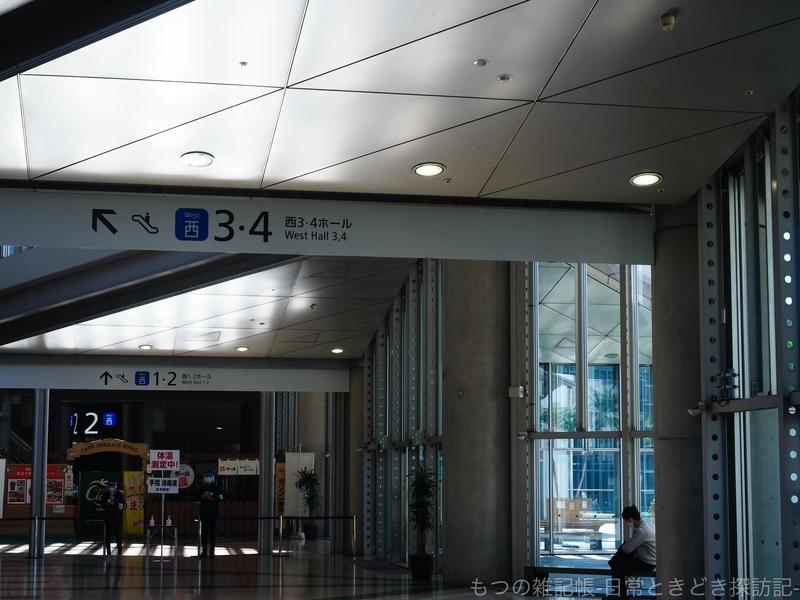 f:id:exceed-yukikaze:20201025182144j:plain