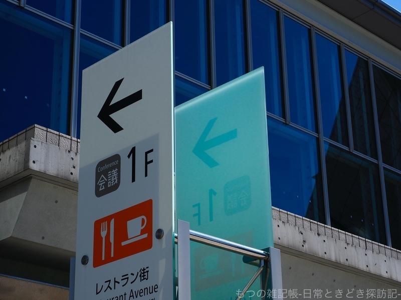 f:id:exceed-yukikaze:20201025182334j:plain