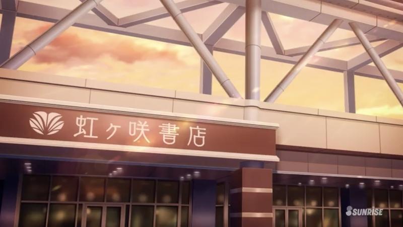 f:id:exceed-yukikaze:20201025182419j:plain