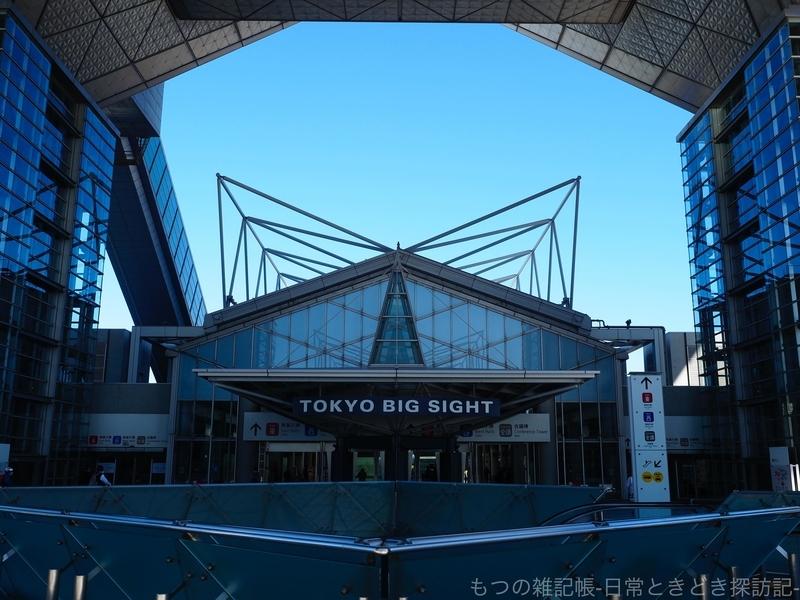 f:id:exceed-yukikaze:20201025182459j:plain