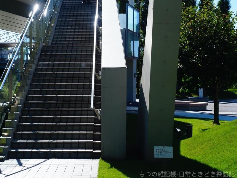 f:id:exceed-yukikaze:20201025184924j:plain