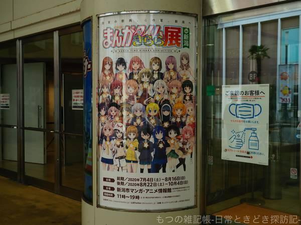 f:id:exceed-yukikaze:20201028215311j:plain