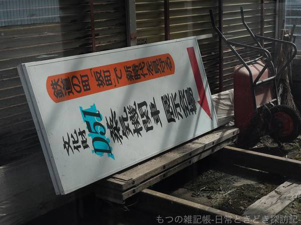 f:id:exceed-yukikaze:20201028215533j:plain