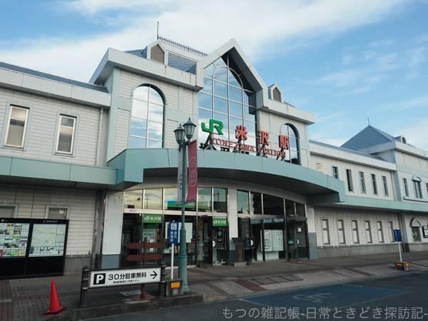 f:id:exceed-yukikaze:20201028215611j:plain