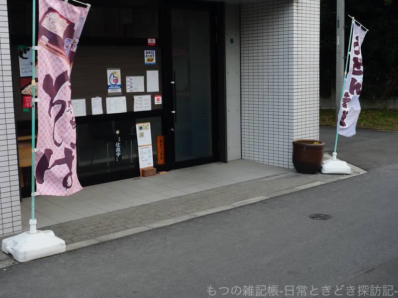 f:id:exceed-yukikaze:20201030203133j:plain