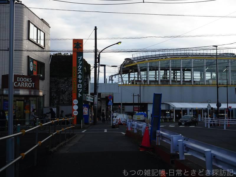 f:id:exceed-yukikaze:20201030203157j:plain