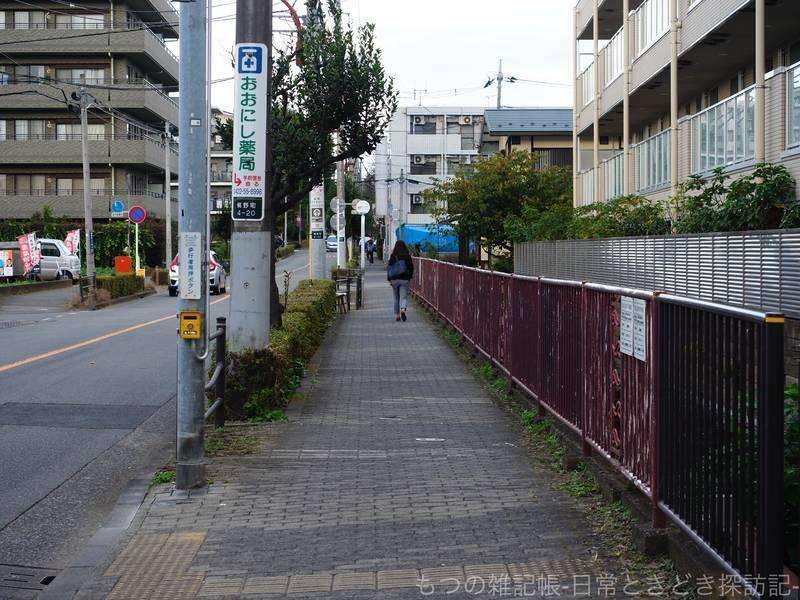 f:id:exceed-yukikaze:20201030203215j:plain