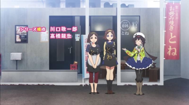 f:id:exceed-yukikaze:20201030210618j:plain