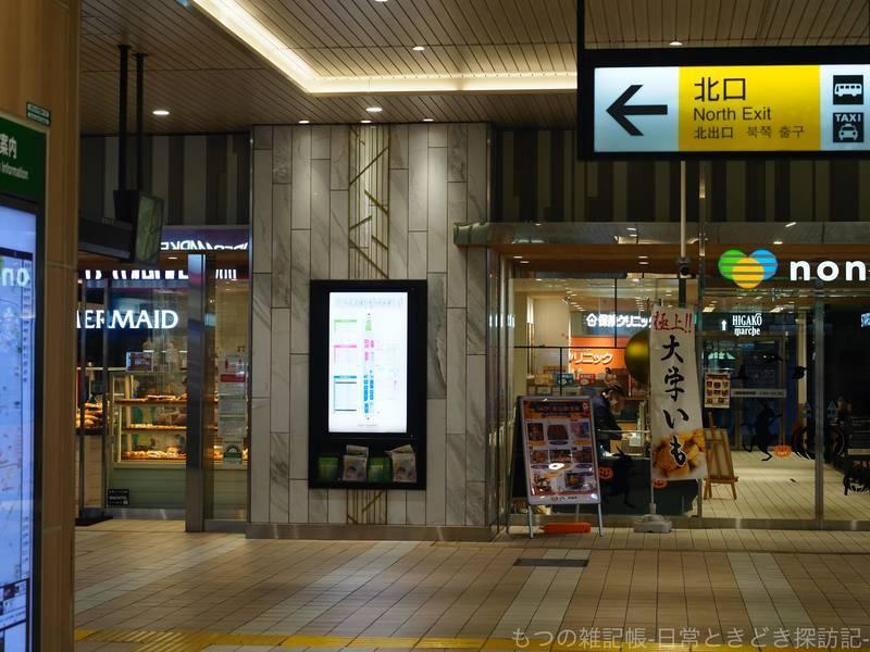 f:id:exceed-yukikaze:20201030212907j:plain