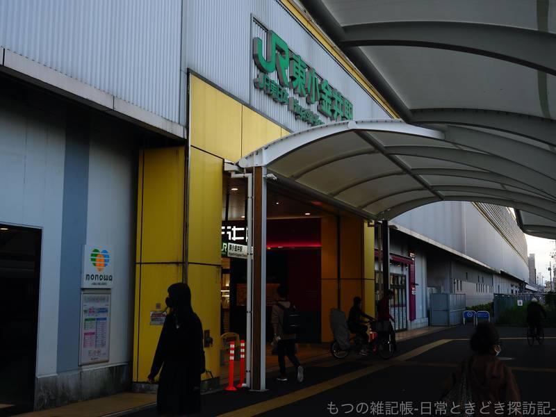 f:id:exceed-yukikaze:20201030213111j:plain
