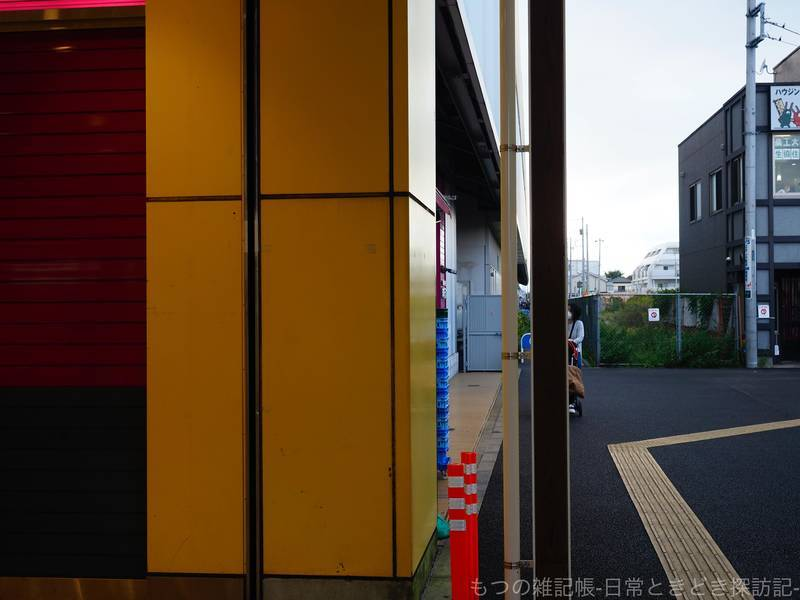 f:id:exceed-yukikaze:20201030213154j:plain