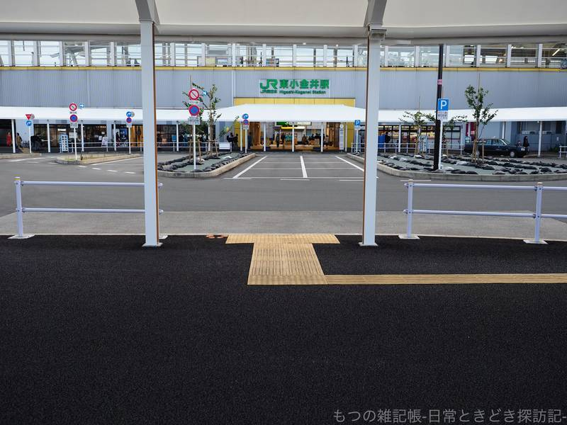 f:id:exceed-yukikaze:20201030213233j:plain
