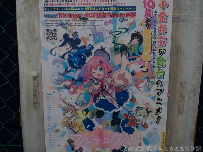 f:id:exceed-yukikaze:20201030231445j:plain