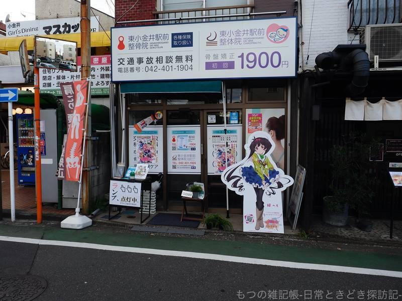 f:id:exceed-yukikaze:20201030231458j:plain