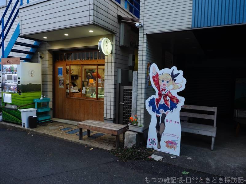 f:id:exceed-yukikaze:20201030231549j:plain