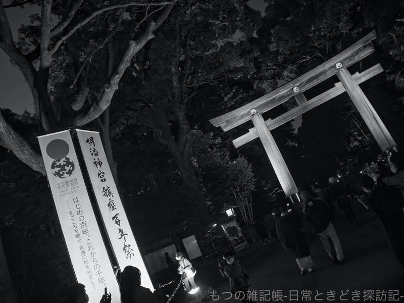 f:id:exceed-yukikaze:20201031220703j:plain