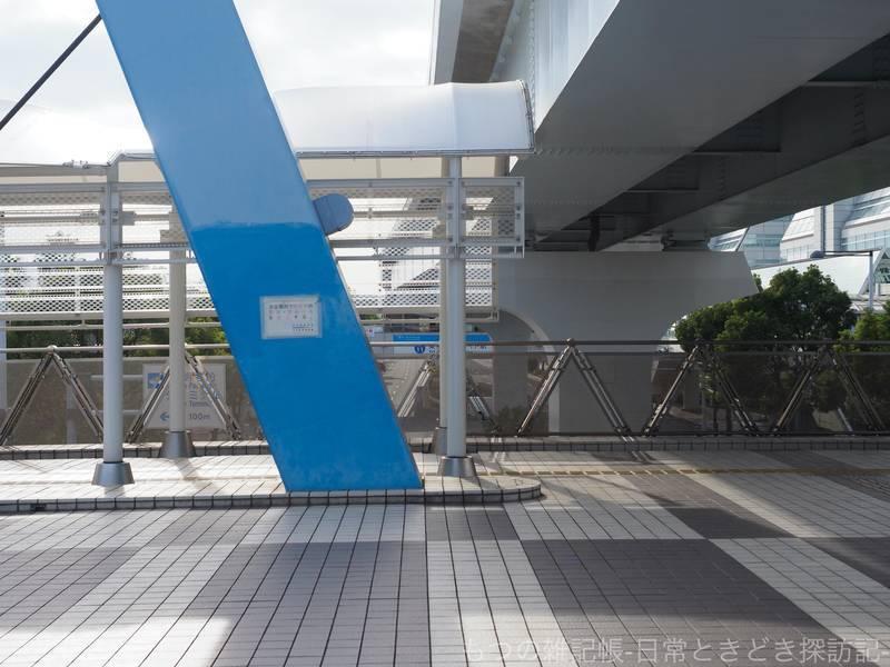 f:id:exceed-yukikaze:20201102222821j:plain