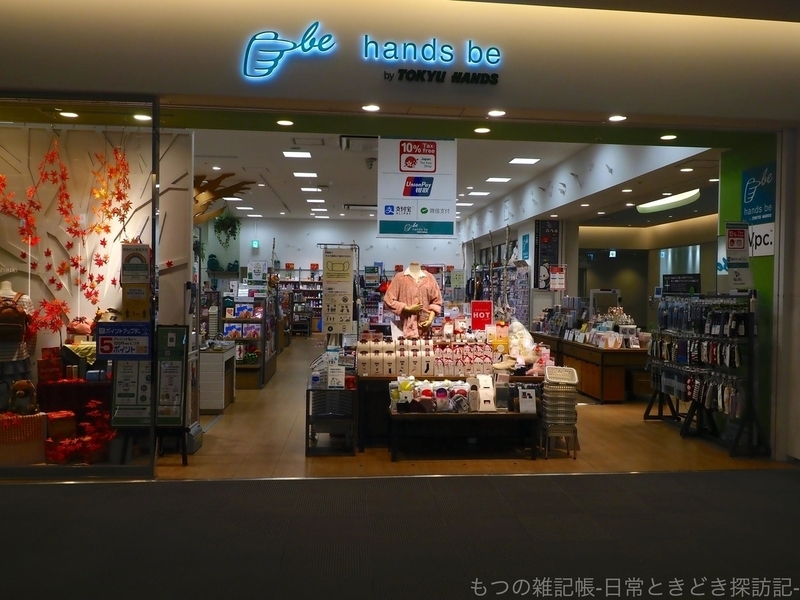 f:id:exceed-yukikaze:20201105041133j:plain