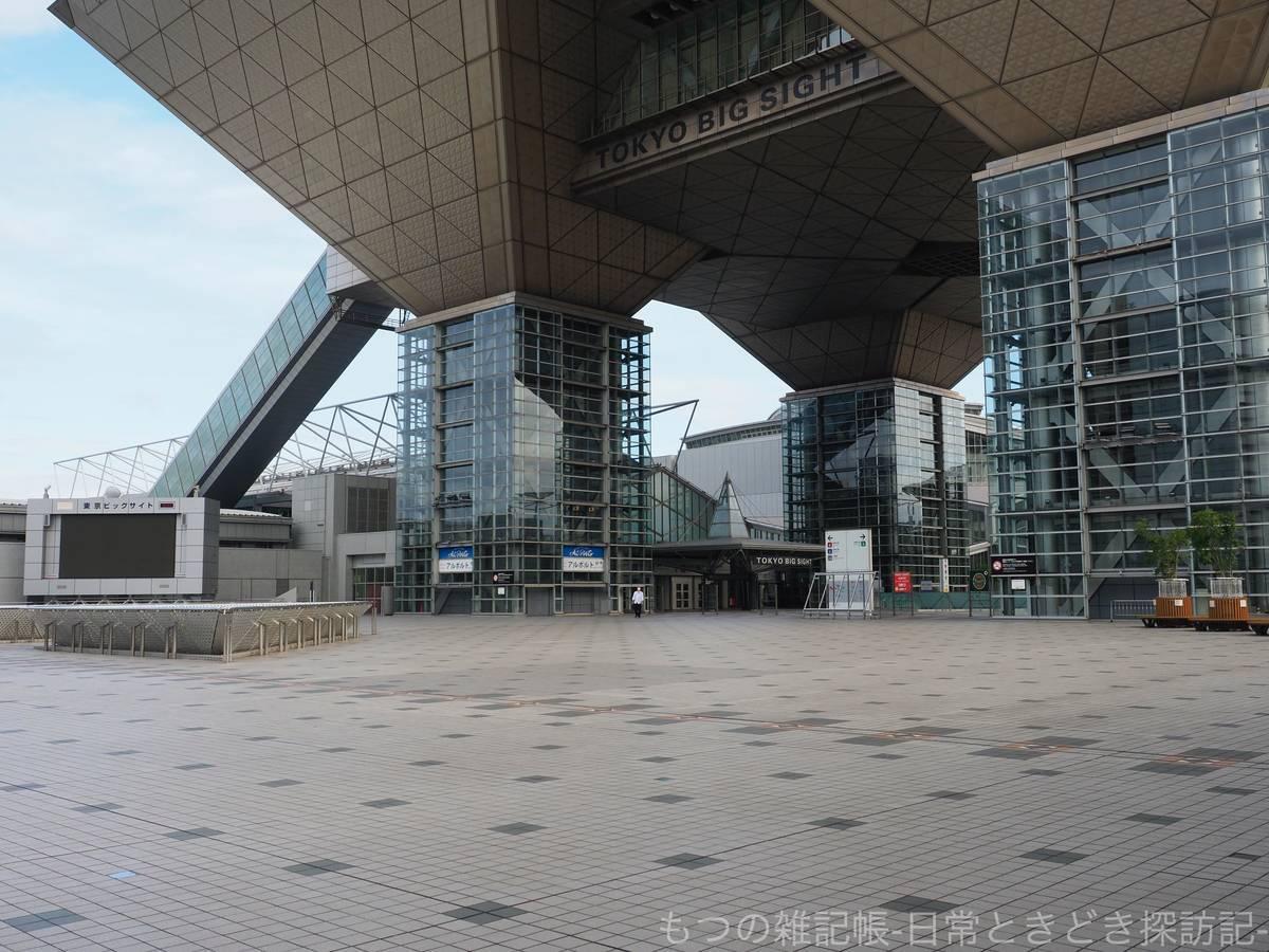f:id:exceed-yukikaze:20201114194031j:plain