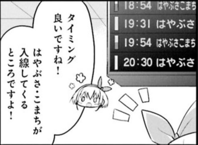 f:id:exceed-yukikaze:20201118202421p:plain