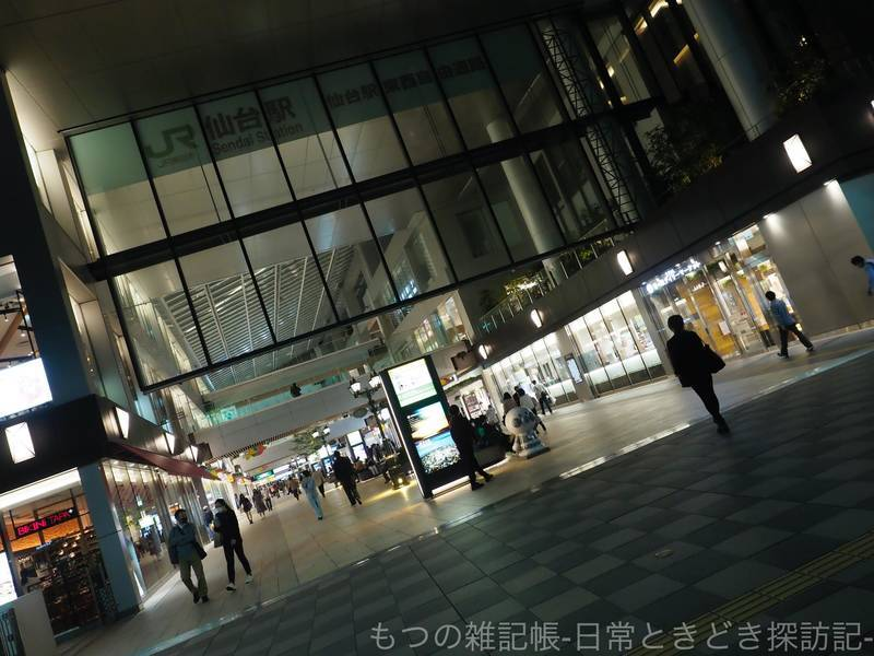 f:id:exceed-yukikaze:20201118202506j:plain